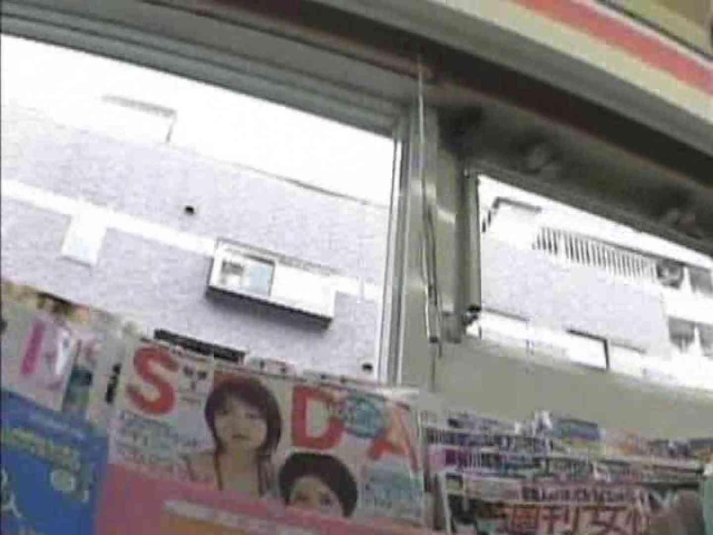 東京パンチラ女子 Vol.04 ギャルのエロ動画   人気シリーズ  83PIX 16