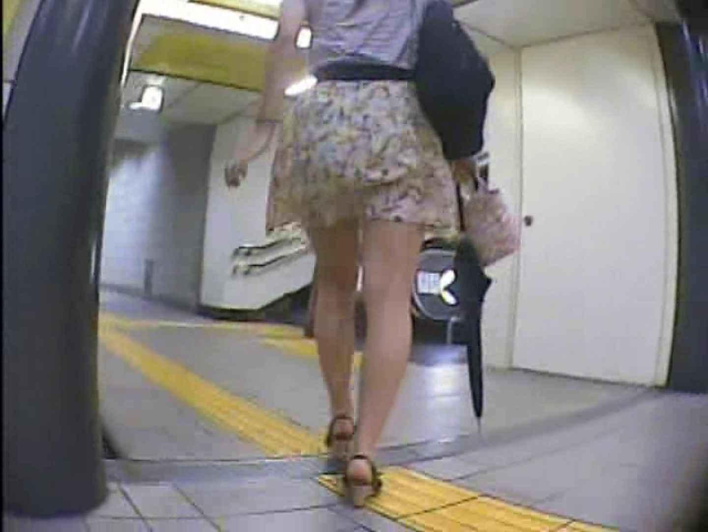 東京パンチラ女子 Vol.04 丸見え アダルト動画キャプチャ 83PIX 34