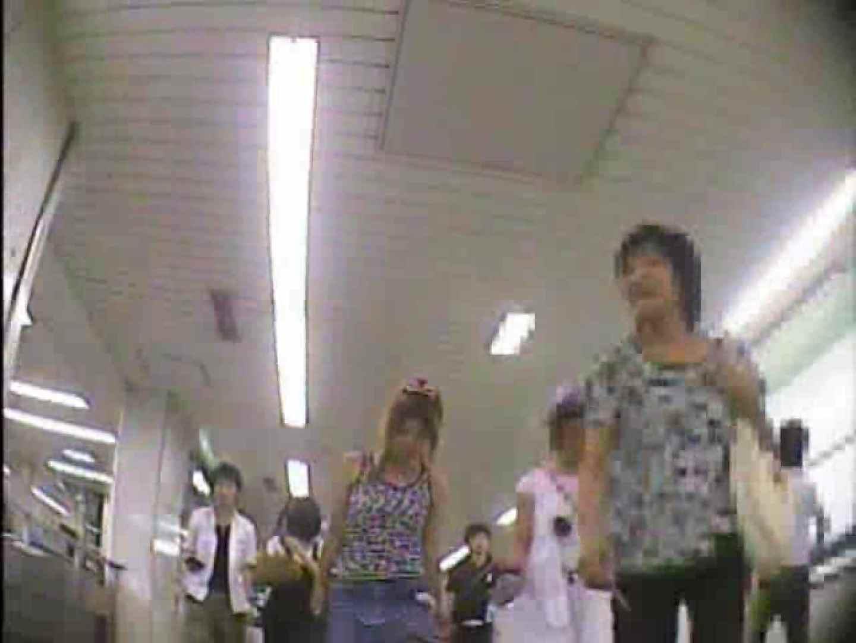 東京パンチラ女子 Vol.04 パンチラ SEX無修正画像 83PIX 38