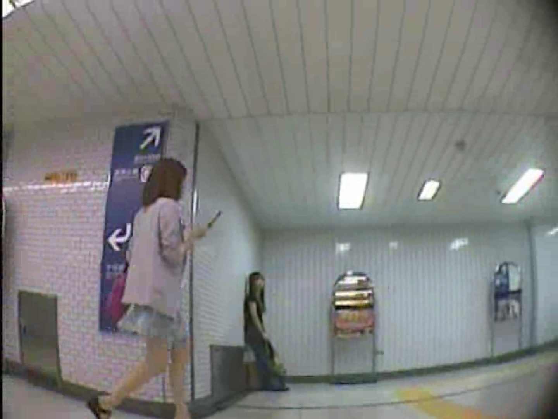東京パンチラ女子 Vol.04 丸見え アダルト動画キャプチャ 83PIX 39