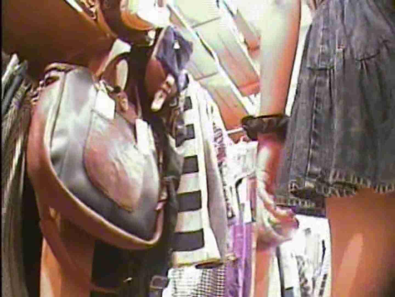 東京パンチラ女子 Vol.04 ギャルのエロ動画  83PIX 45