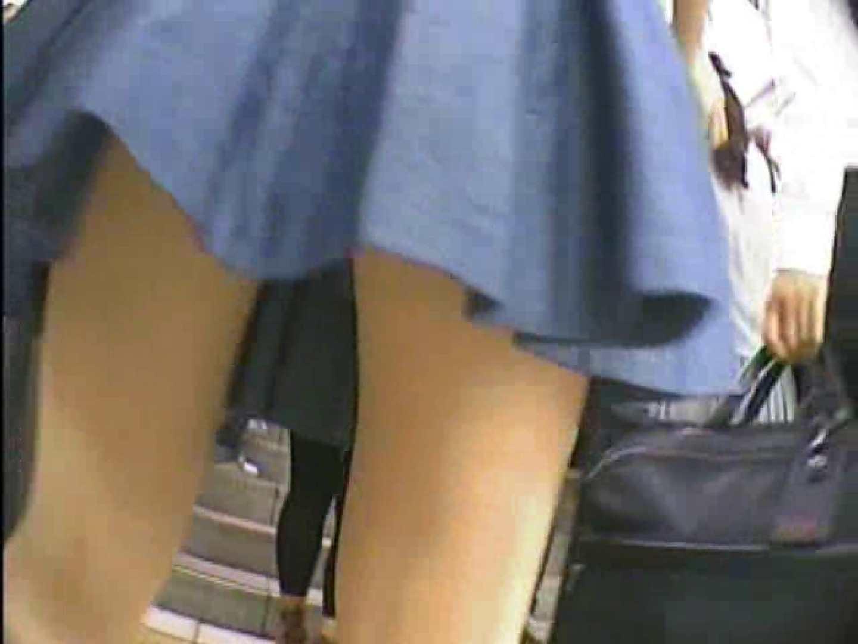 東京パンチラ女子 Vol.04 ギャルのエロ動画  83PIX 65