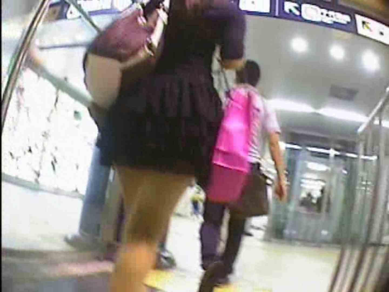 東京パンチラ女子 Vol.04 ギャルのエロ動画   人気シリーズ  83PIX 81