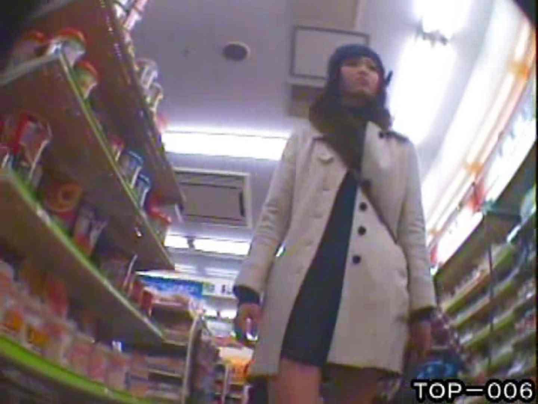 東京パンチラ女子 Vol.06 ギャルのエロ動画   パンチラ  92PIX 31