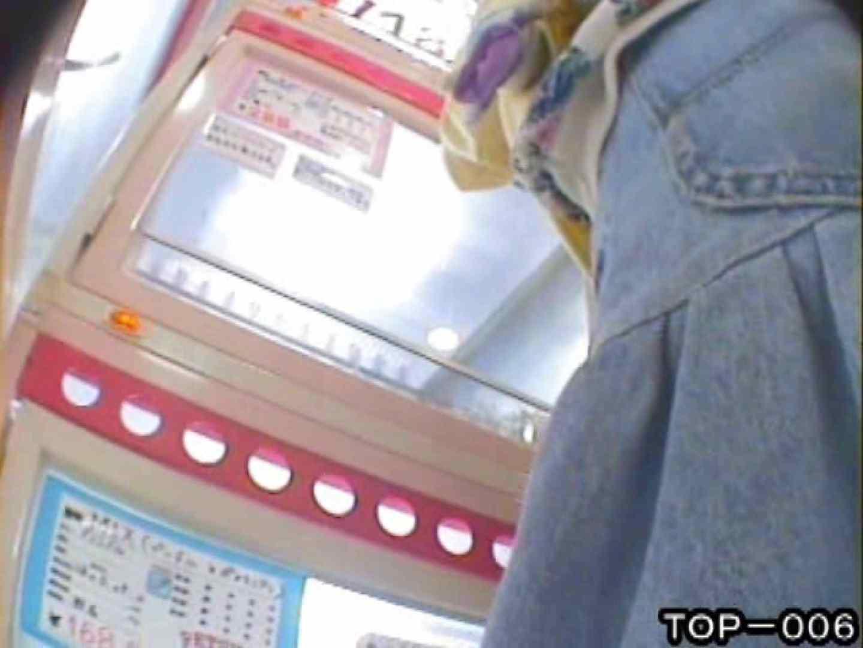 東京パンチラ女子 Vol.06 ギャルのエロ動画  92PIX 42