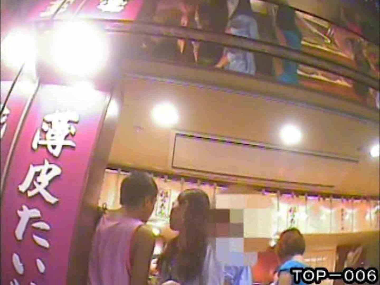 東京パンチラ女子 Vol.06 ギャルのエロ動画   パンチラ  92PIX 43