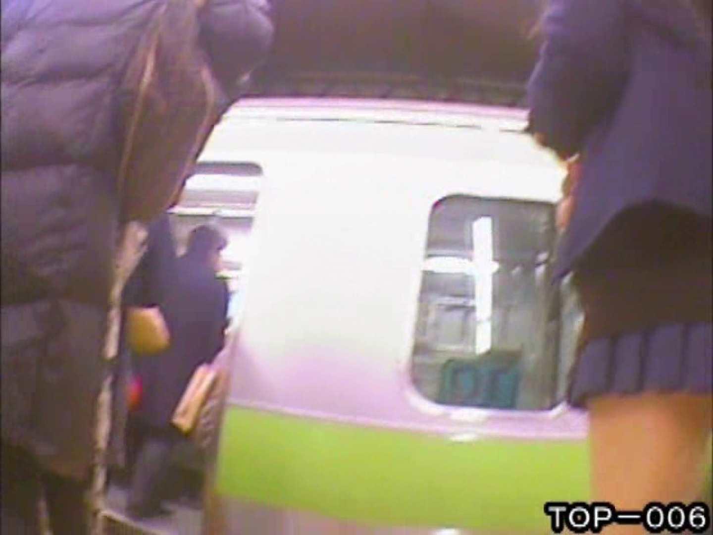 東京パンチラ女子 Vol.06 ギャルのエロ動画  92PIX 54