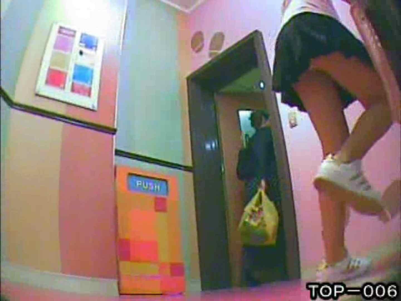 東京パンチラ女子 Vol.06 チラ おまんこ動画流出 92PIX 69