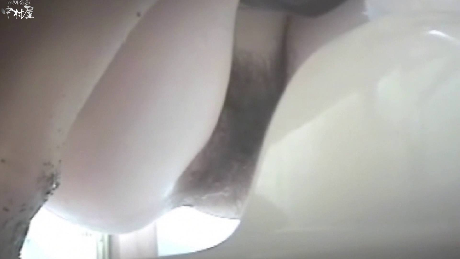 Summer beaches!Toilet peeping!Vol.02 洗面所編 AV動画キャプチャ 78PIX 47