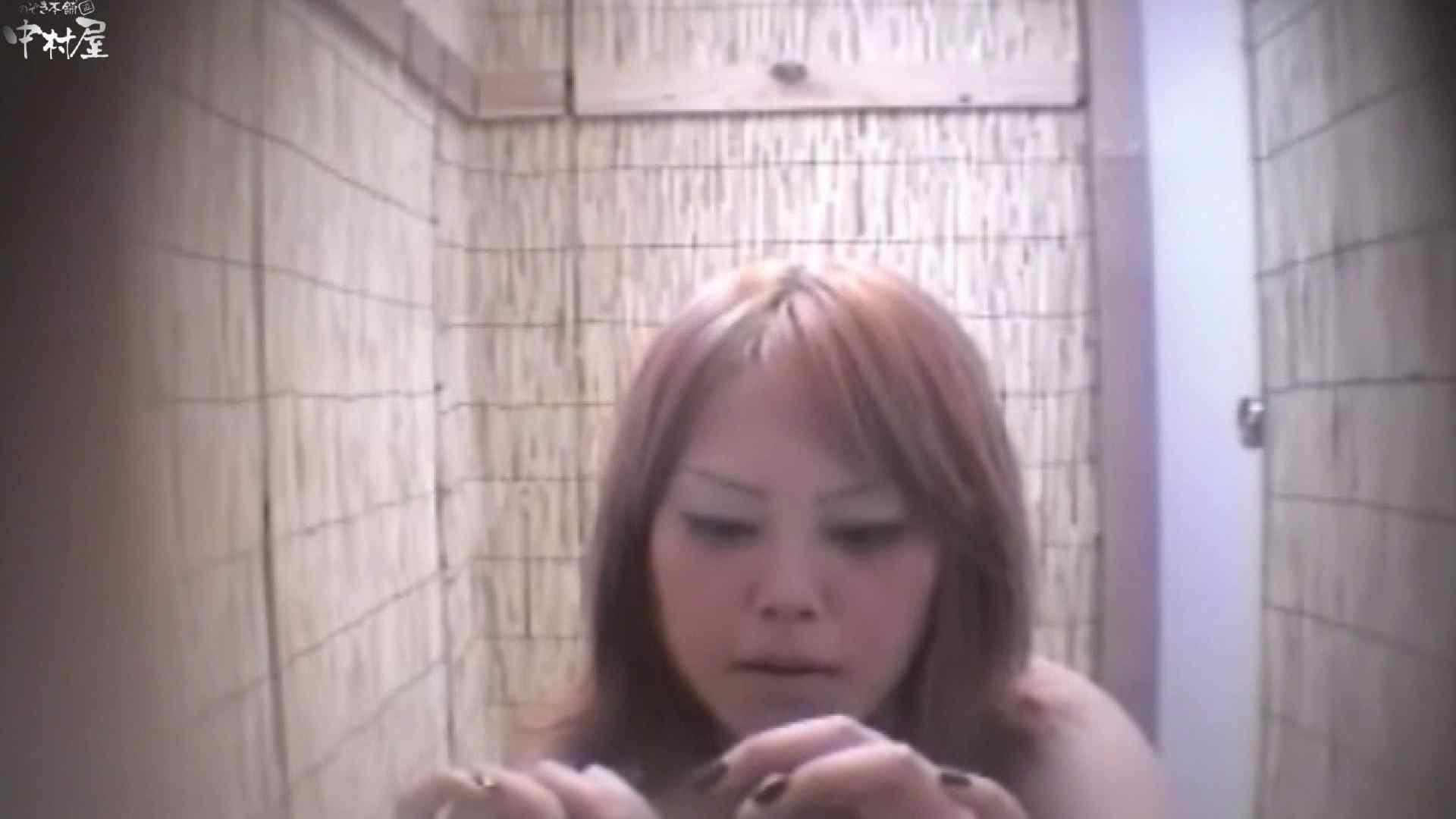 Summer beaches!Toilet peeping!Vol.03 日焼け ワレメ無修正動画無料 93PIX 59