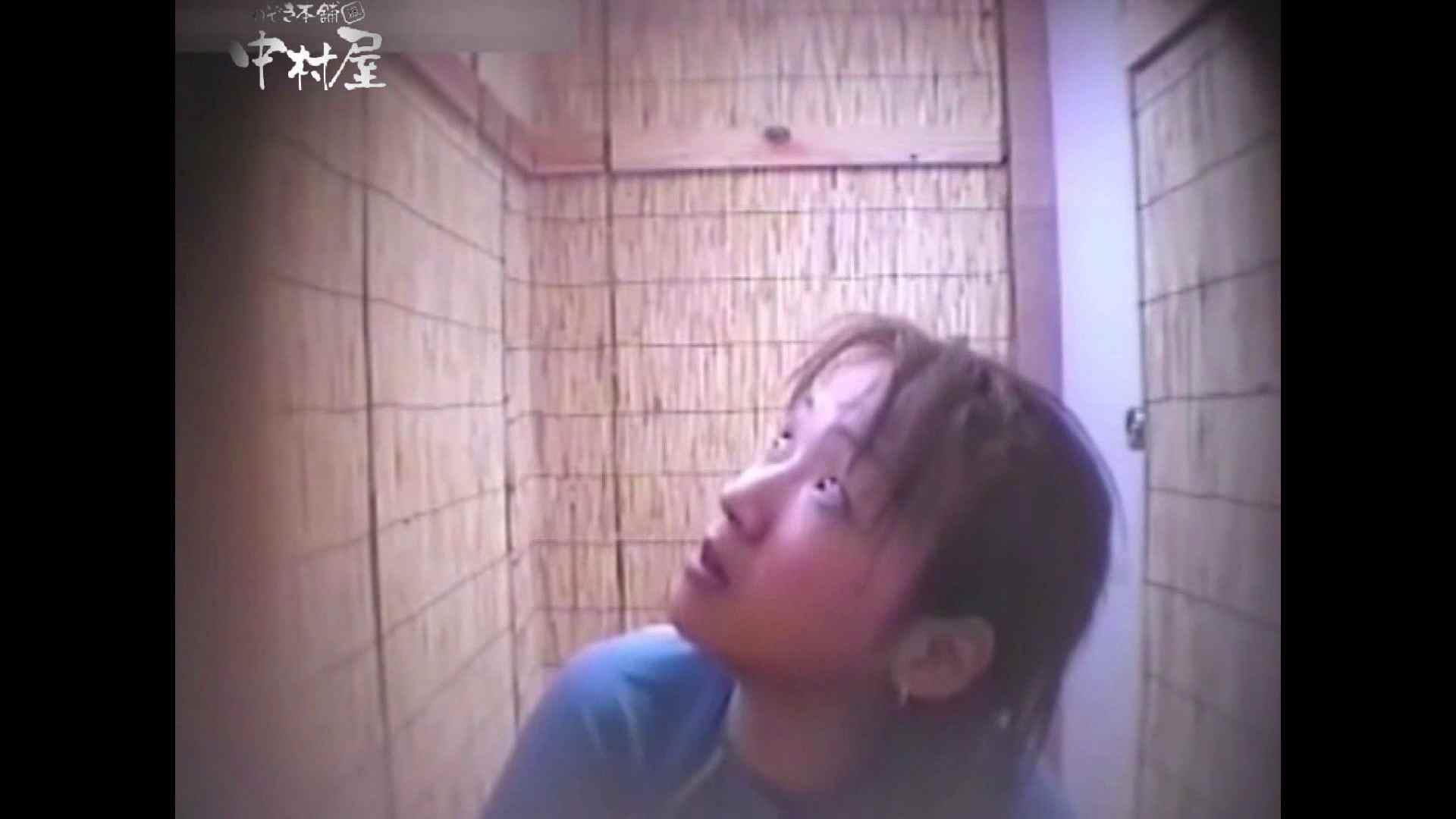Summer beaches!Toilet peeping!Vol.11 日焼け AV無料動画キャプチャ 104PIX 54