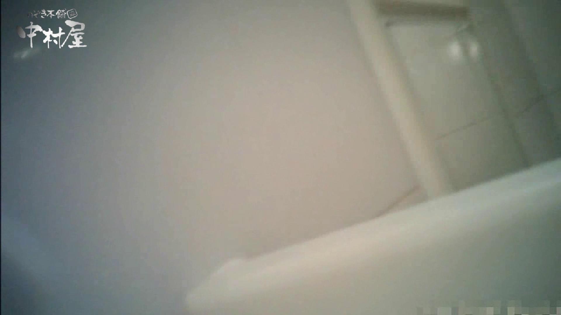 欲望 リアルドール Case.07 Mちゃん19歳 巨乳ギャル 女子大生のエロ動画   巨乳編  76PIX 37