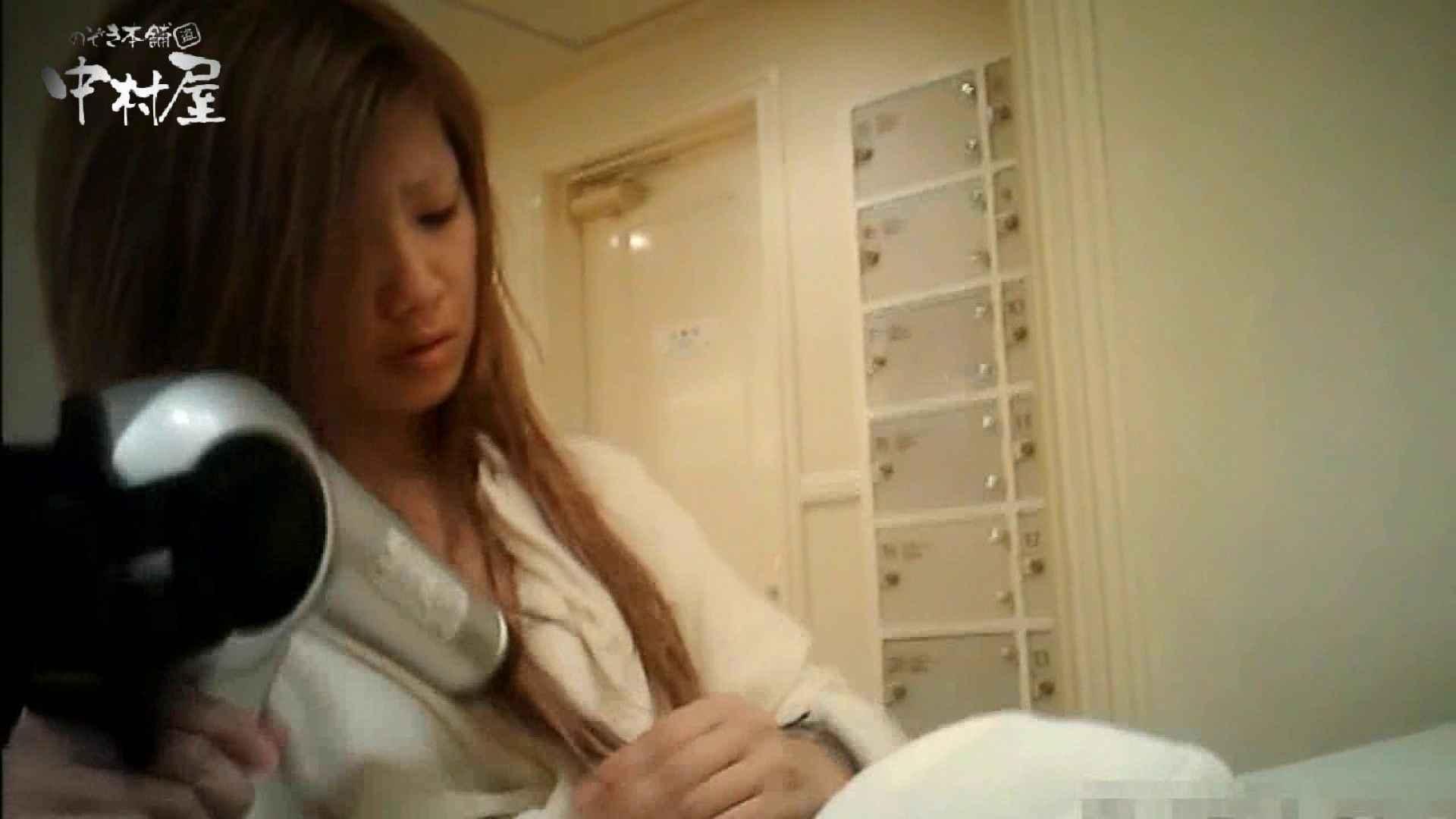 欲望 リアルドール Case.07 Mちゃん19歳 巨乳ギャル 女子大生のエロ動画   巨乳編  76PIX 73