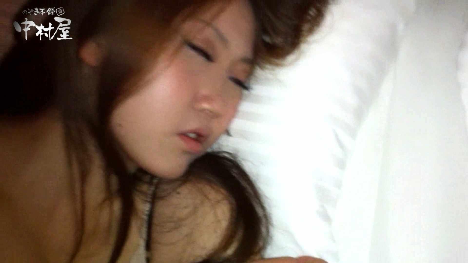 欲望 リアルドール Case.12 Sちゃん現役女子大生19歳 後編 女子大生のエロ動画  104PIX 6