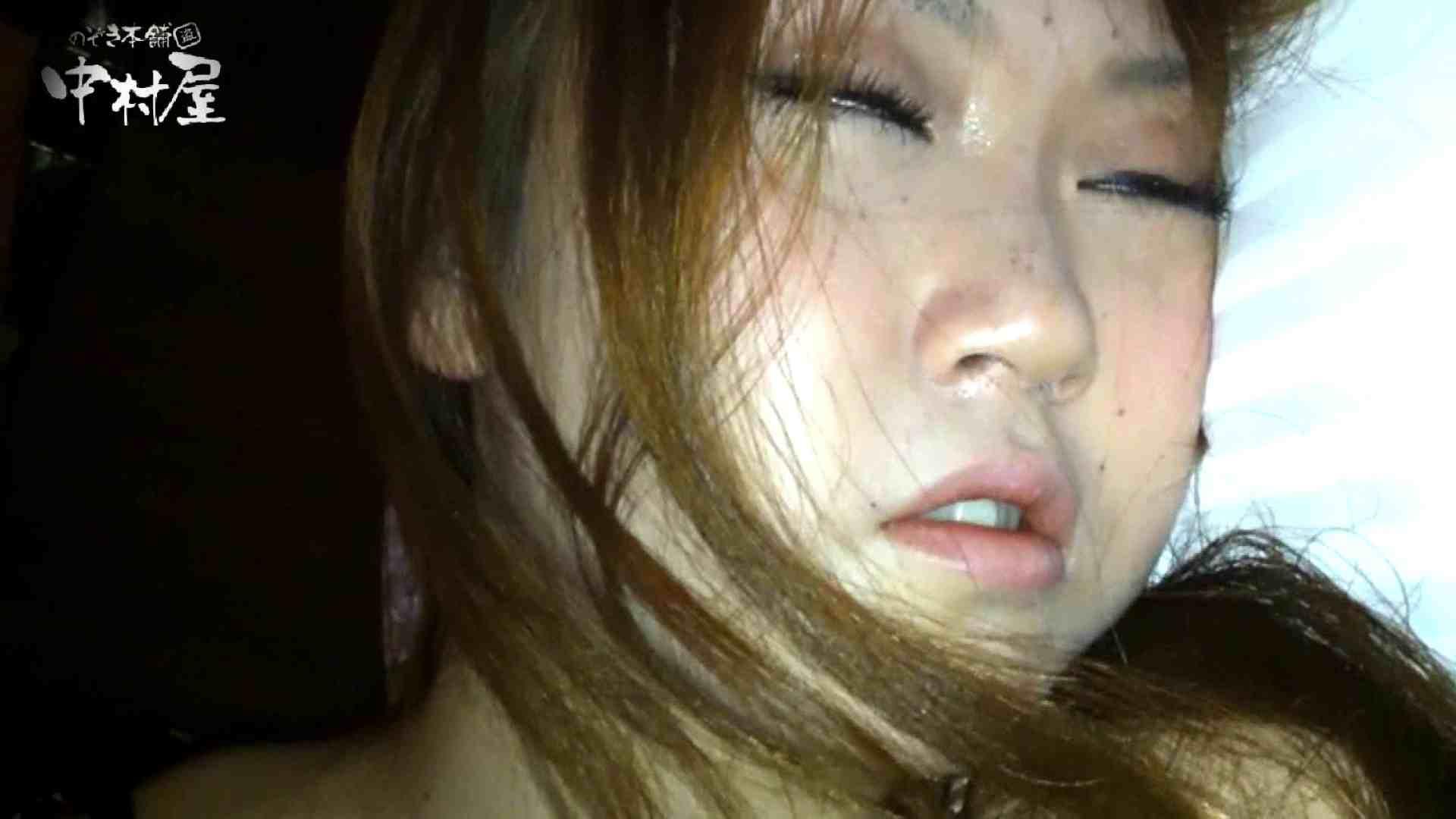 欲望 リアルドール Case.12 Sちゃん現役女子大生19歳 後編 イタズラ動画 ヌード画像 104PIX 50