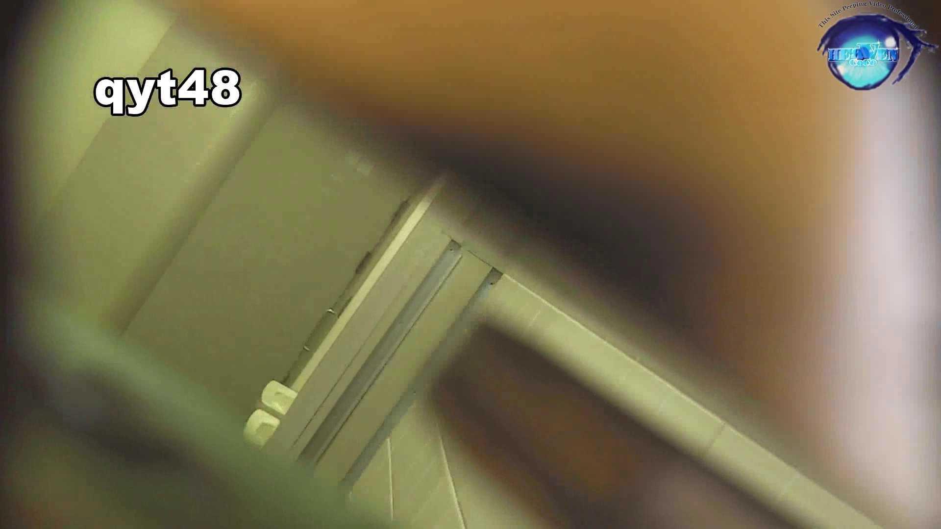巨乳おまんこ:お銀さんの「洗面所突入レポート!!」 vol.48 さり気なくBooさん前編:のぞき本舗 中村屋