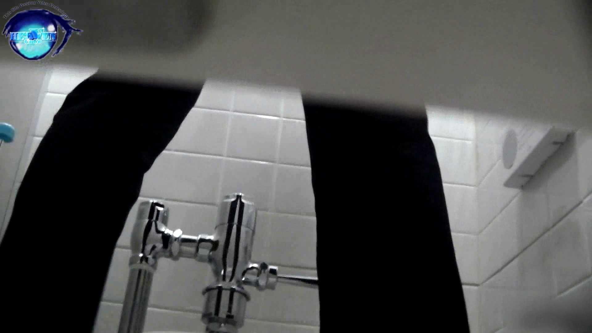 お銀さんの「洗面所突入レポート!!」 vol.54 エロすぎる捻り?前編 洗面所編  113PIX 42