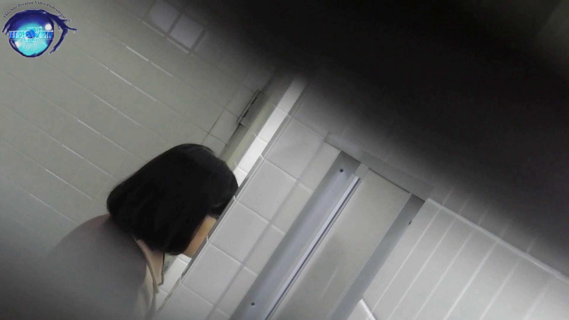 お銀さん vol.59 ピンチ!!「鏡の前で祈る女性」にばれる危機 前編 おまんこ見放題  83PIX 16