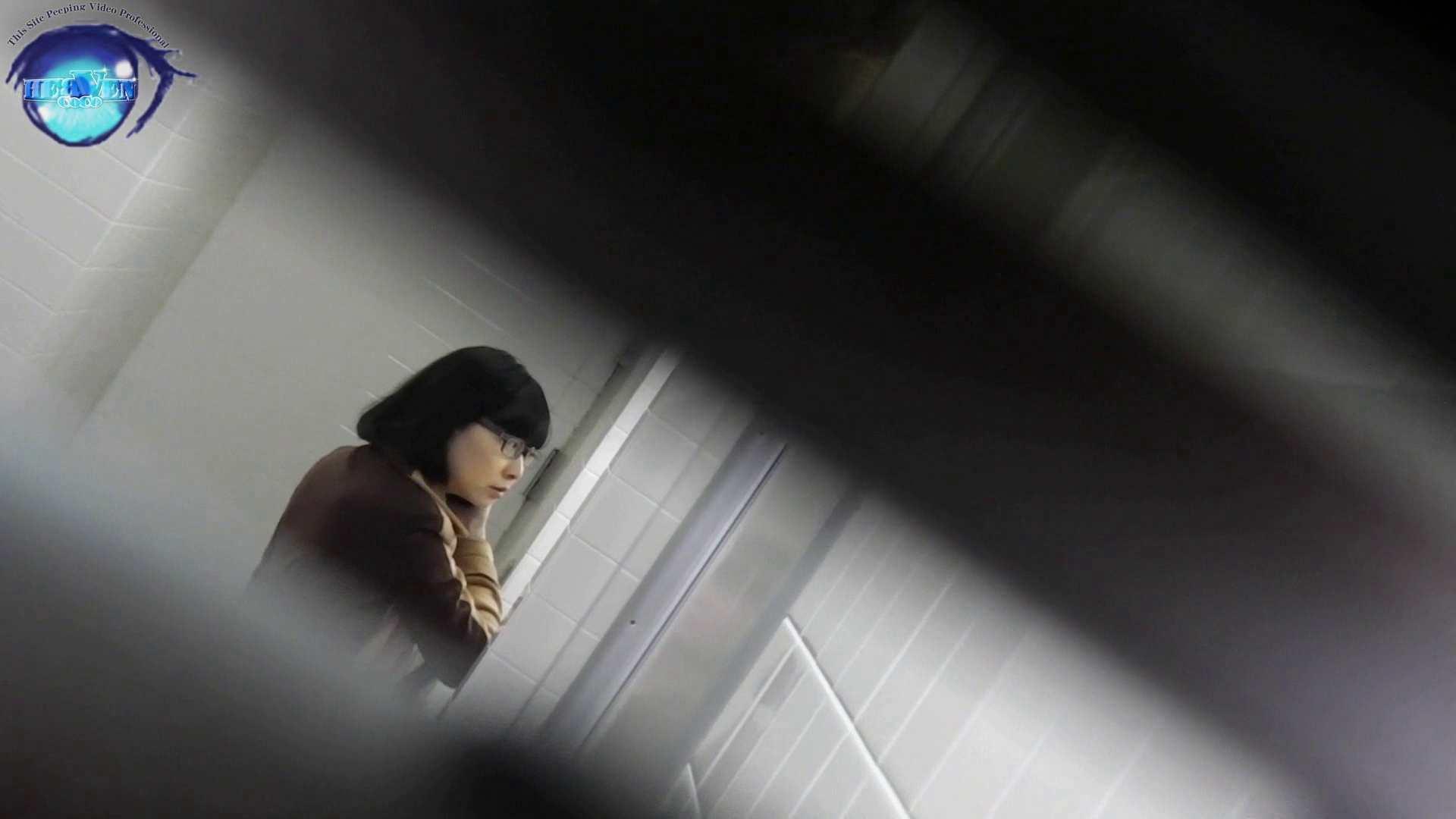 お銀さん vol.59 ピンチ!!「鏡の前で祈る女性」にばれる危機 前編 おまんこ見放題  83PIX 18
