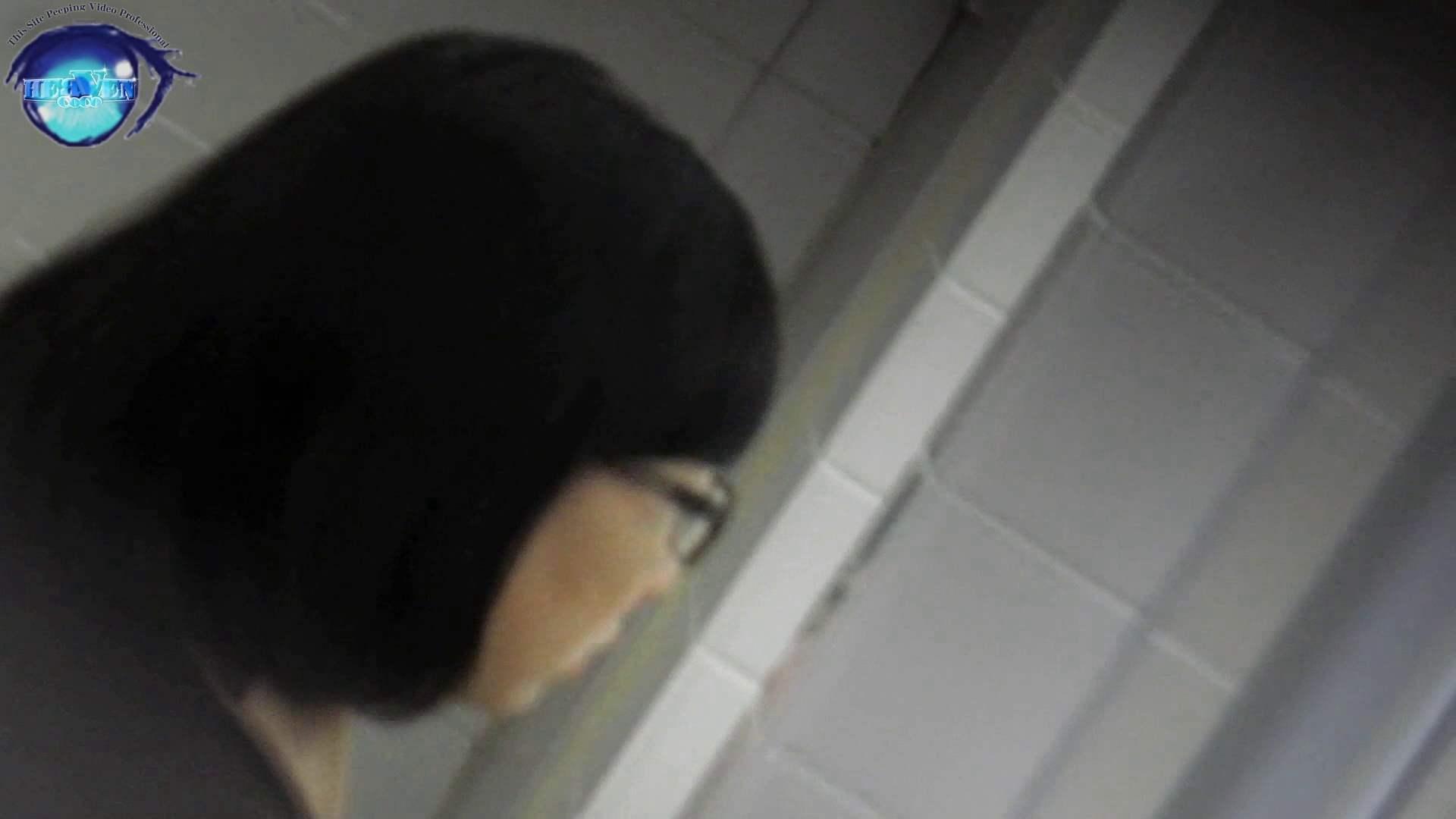 お銀さん vol.59 ピンチ!!「鏡の前で祈る女性」にばれる危機 前編 おまんこ見放題  83PIX 20