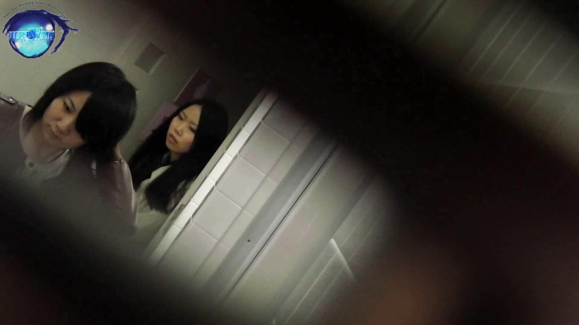 お銀さん vol.59 ピンチ!!「鏡の前で祈る女性」にばれる危機 前編 おまんこ見放題  83PIX 34