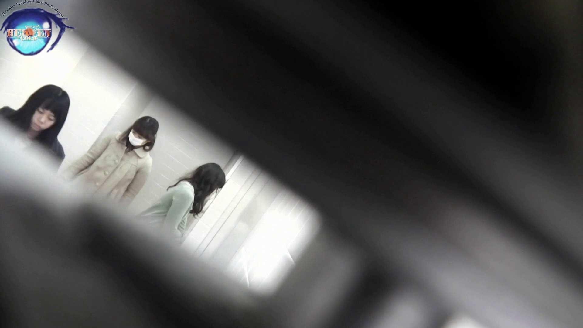お銀さんの「洗面所突入レポート!!」 vol.65 美女を撮るためにみんなの前に割り込む!!前編 美女まとめ | 洗面所編  104PIX 57