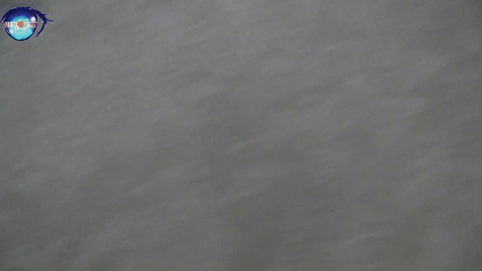 洗面所突入レポート!!お銀 vol.67 新たな場所への挑戦が始まる!!後編 洗面所編  100PIX 16