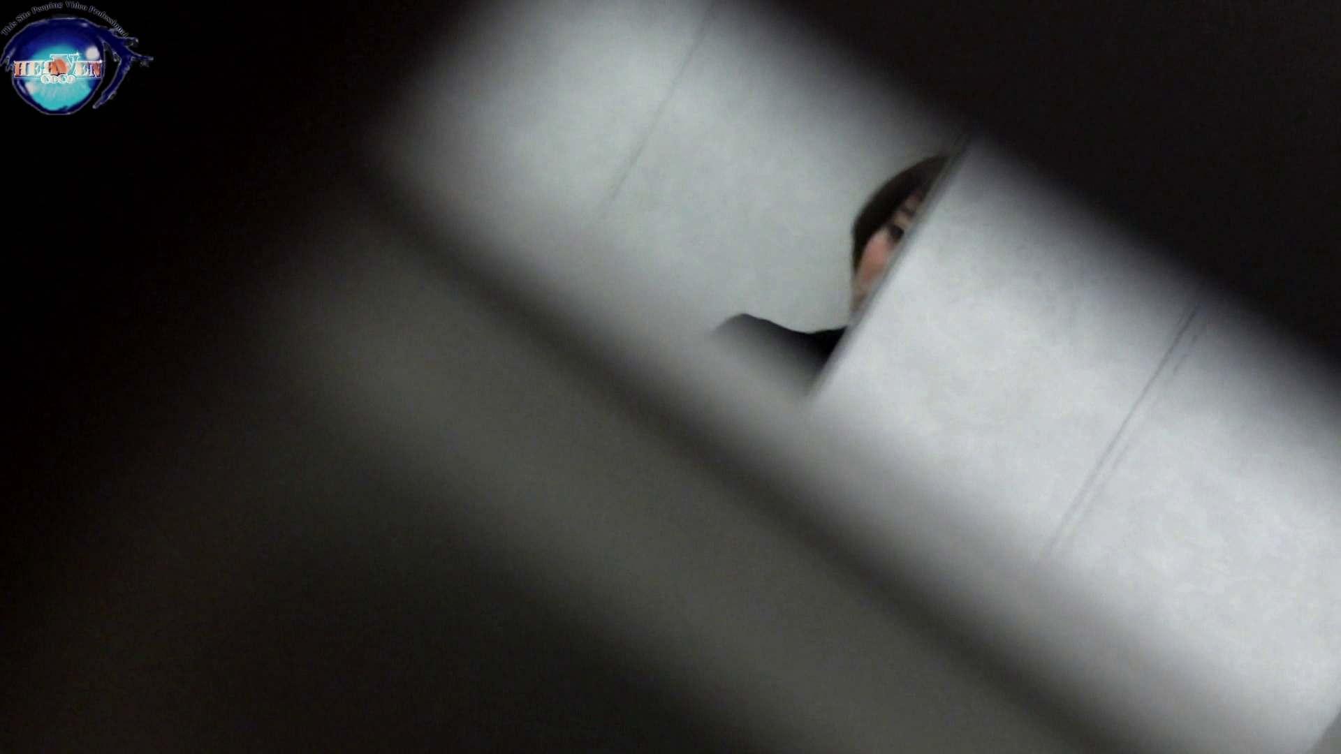 洗面所突入レポート!!お銀 vol.67 新たな場所への挑戦が始まる!!後編 洗面所編 | トイレ  100PIX 23