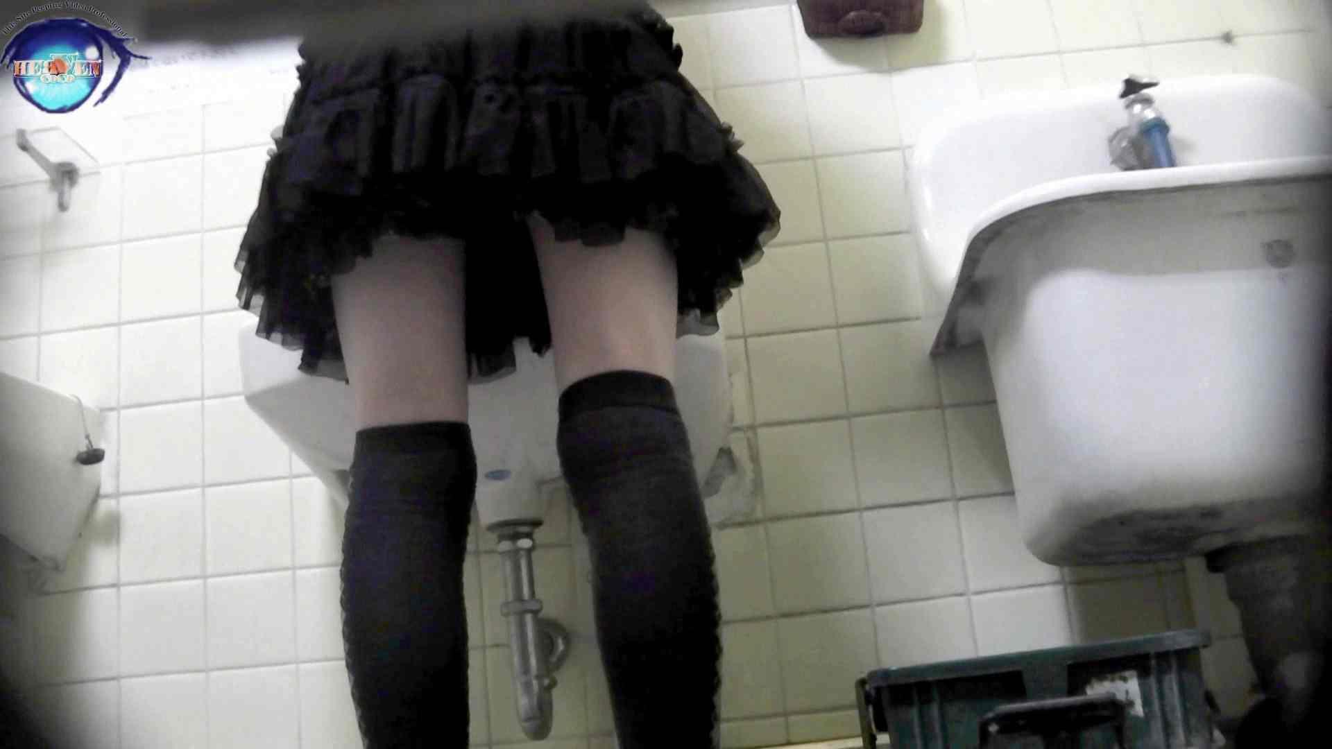 洗面所突入レポート!!お銀 vol.67 新たな場所への挑戦が始まる!!後編 洗面所編 | トイレ  100PIX 47
