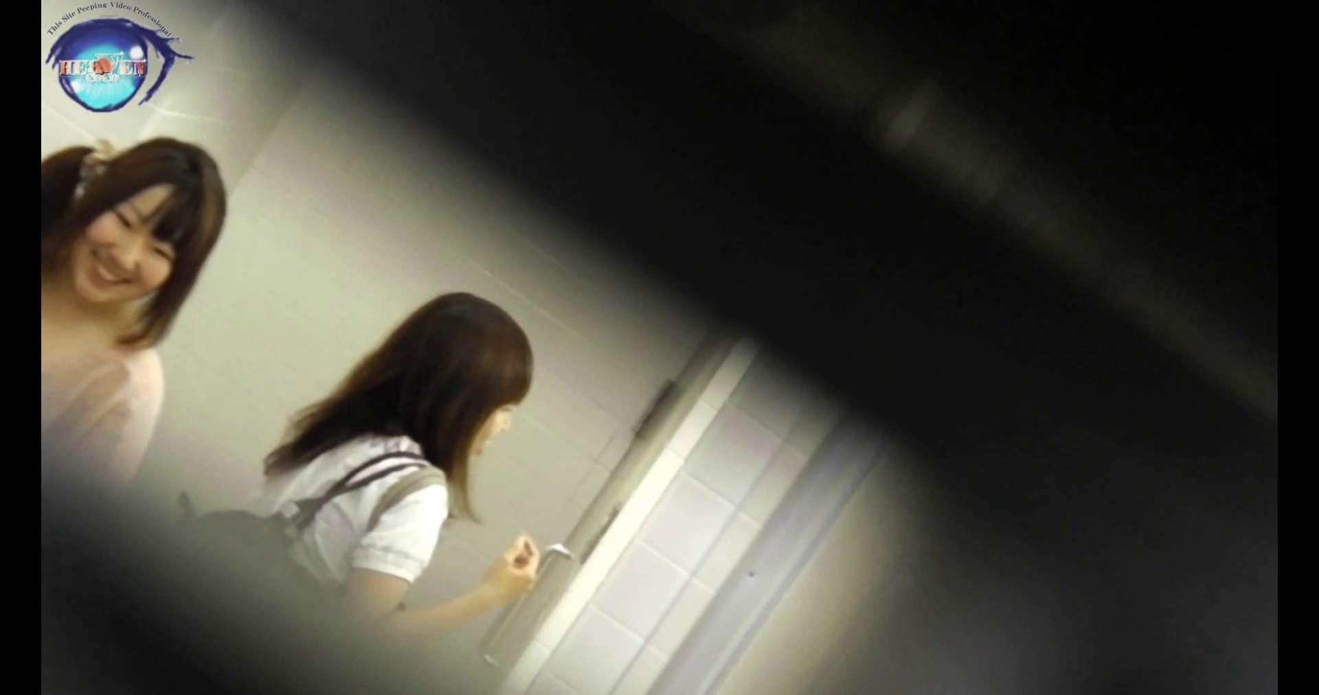 【お銀さんの「洗面所突入レポート!!」】お銀 vol.70 女性の日特集!!前編 洗面所編  106PIX 2