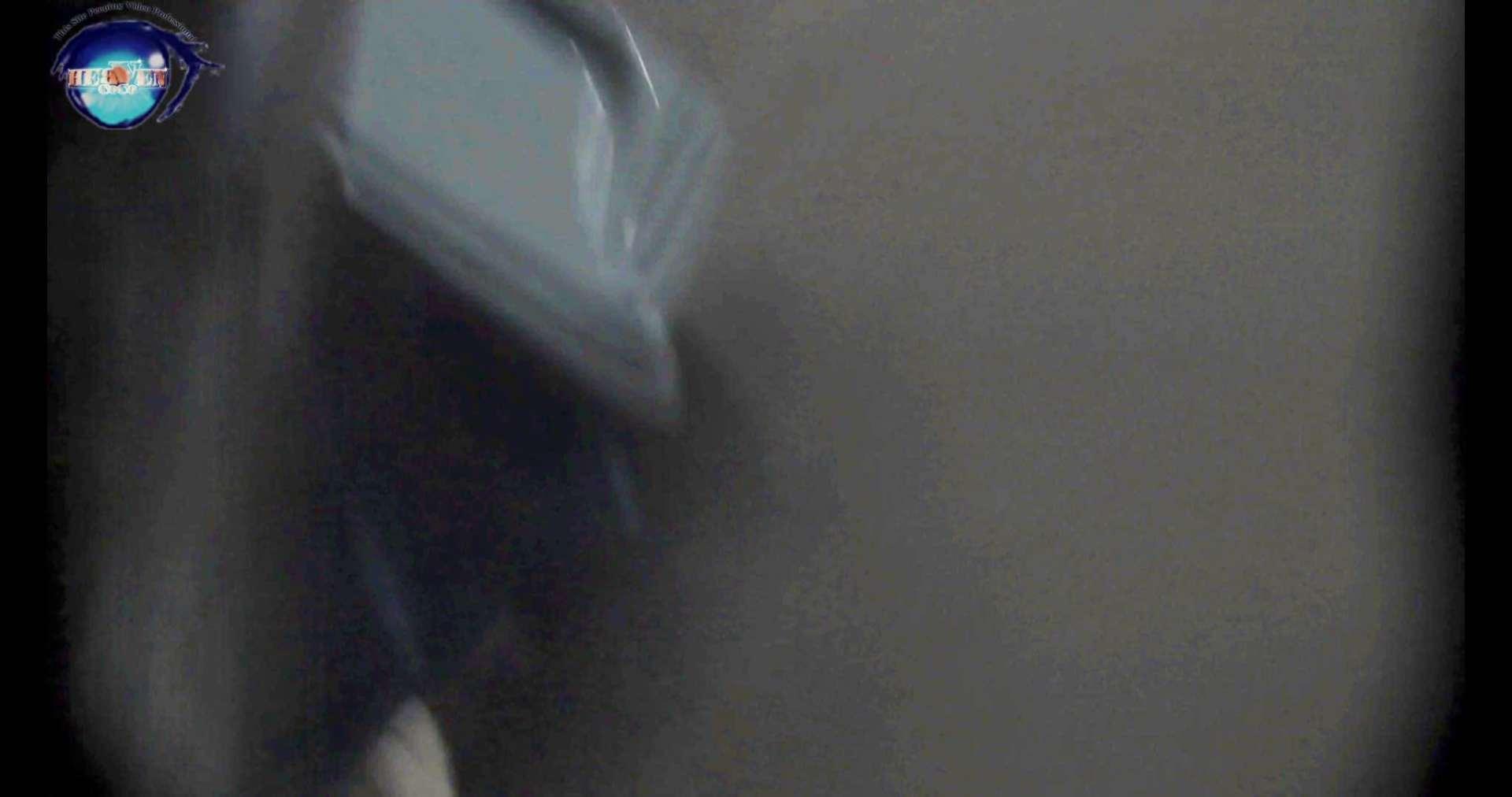 【お銀さんの「洗面所突入レポート!!」】お銀 vol.70 女性の日特集!!前編 洗面所編 | 0  106PIX 69