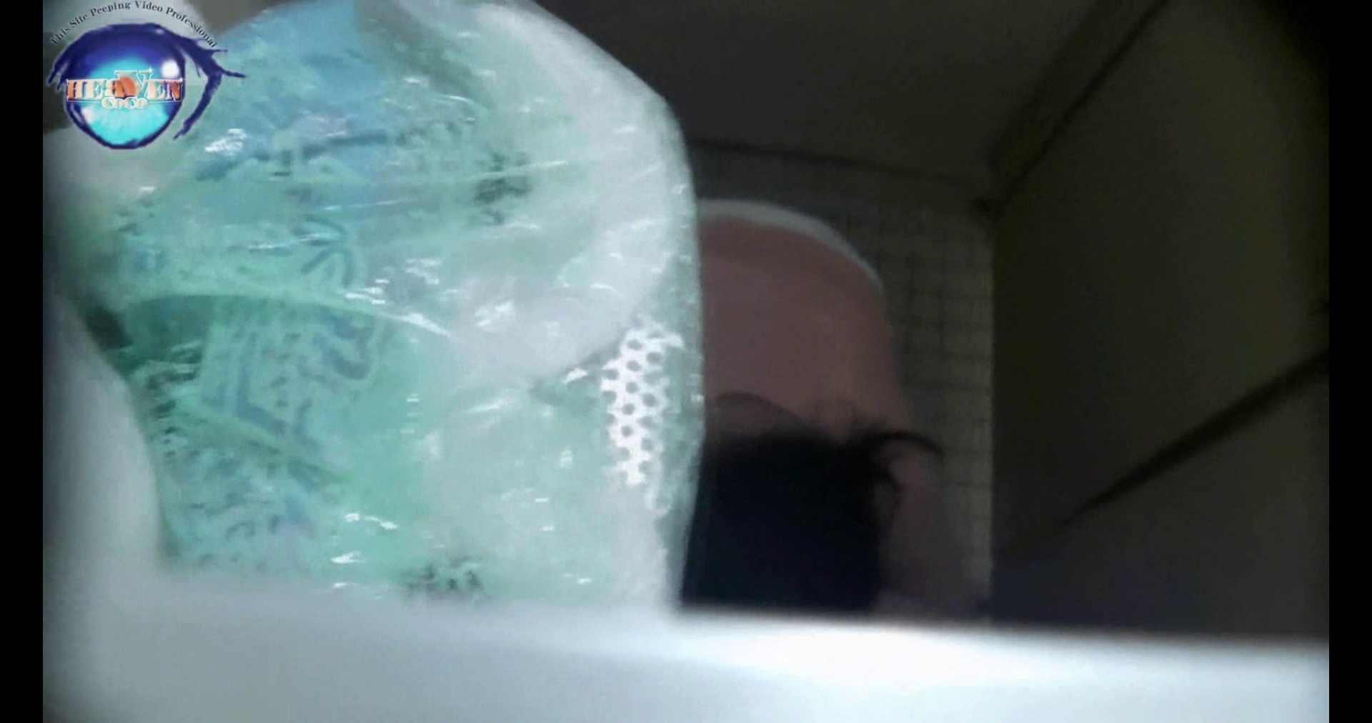 お銀さんの洗面所突入レポート!!vol.74 典型的な韓国人美女登場!!前編 美女まとめ   洗面所編  78PIX 55