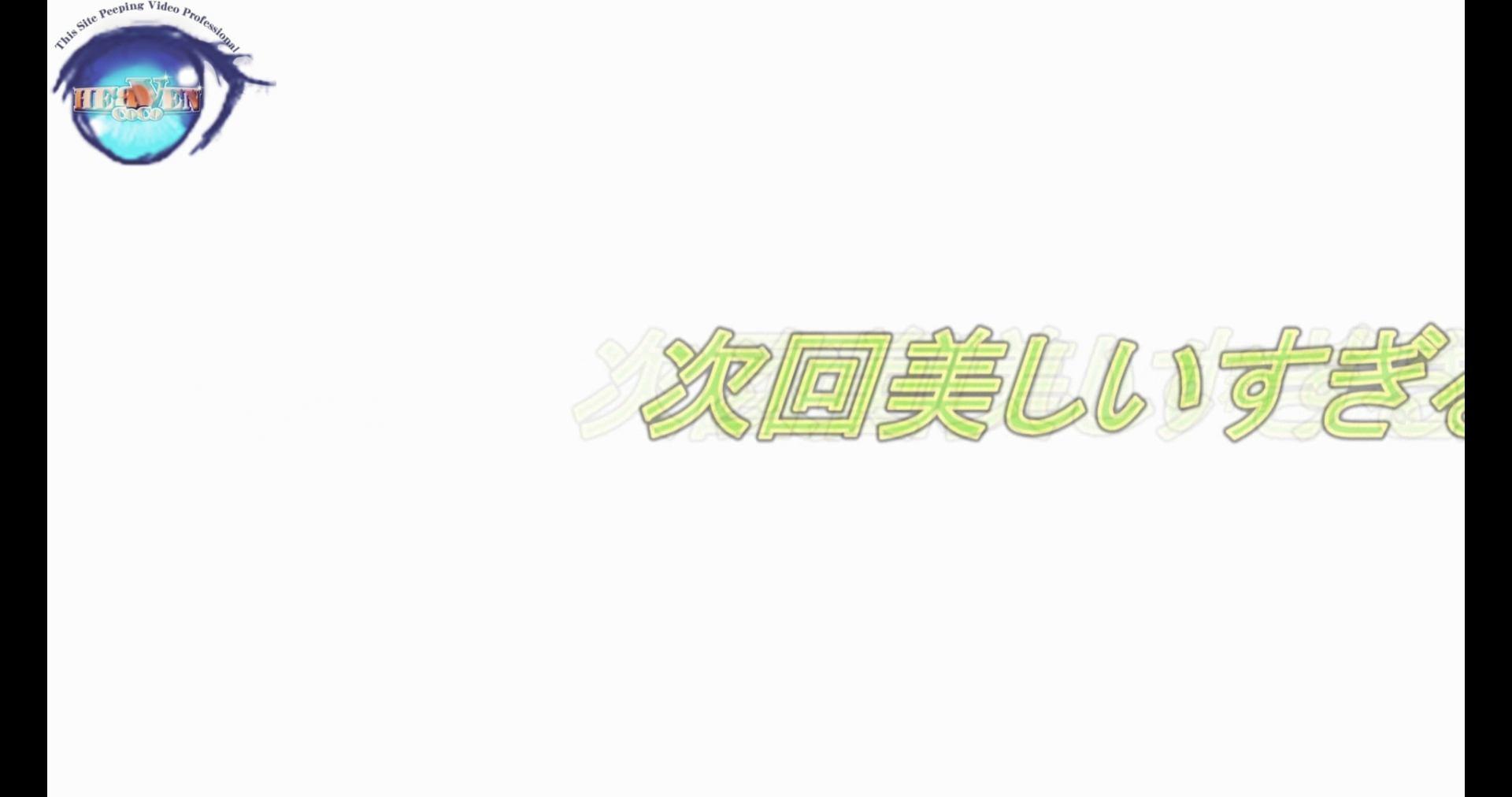 お銀さんの洗面所突入レポート!!vol.74 典型的な韓国人美女登場!!後編 美女まとめ | 洗面所編  75PIX 9