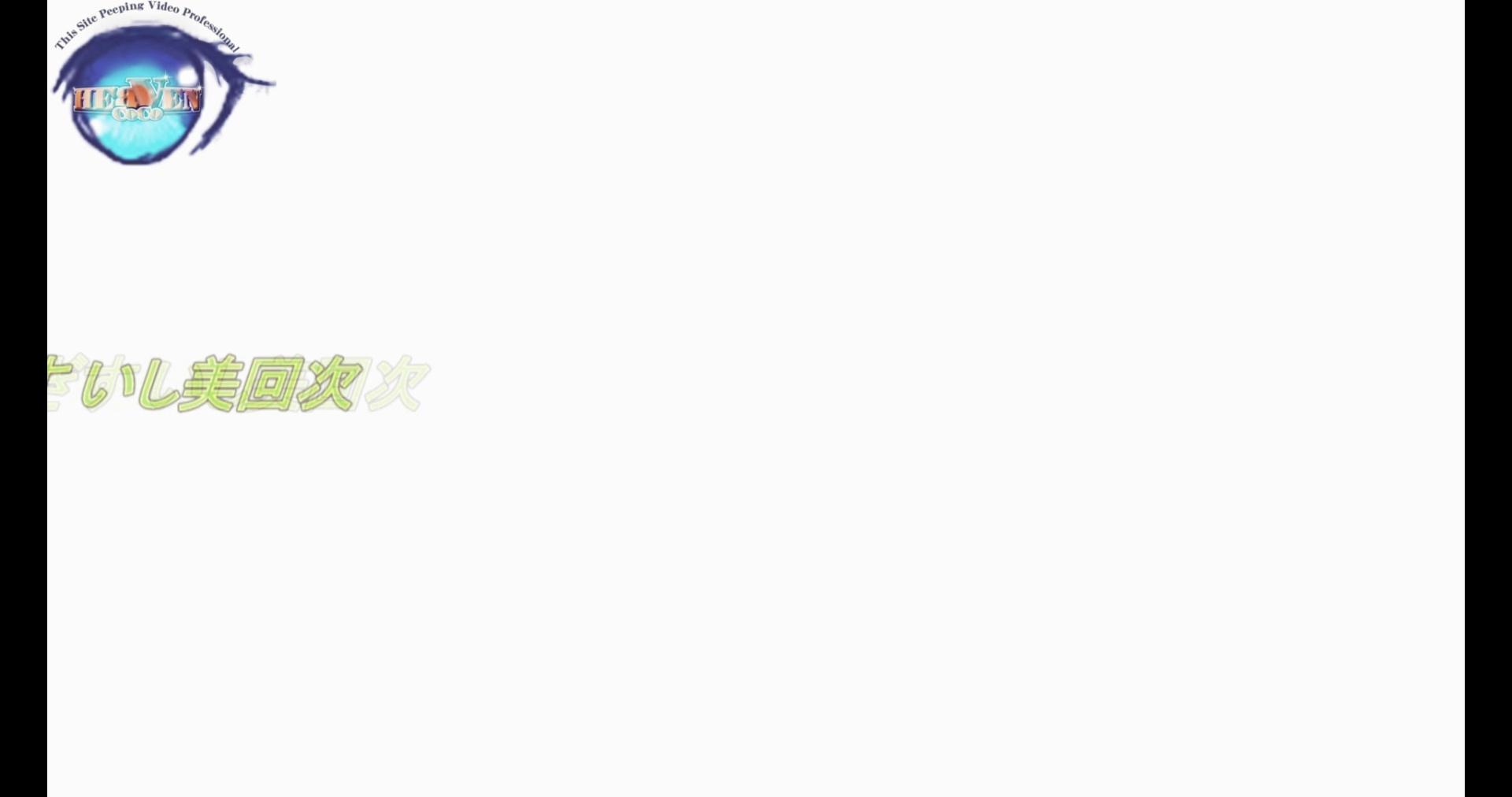 お銀さんの洗面所突入レポート!!vol.75 貴重すぎ、二子登場!!後編 洗面所編 | 0  97PIX 17