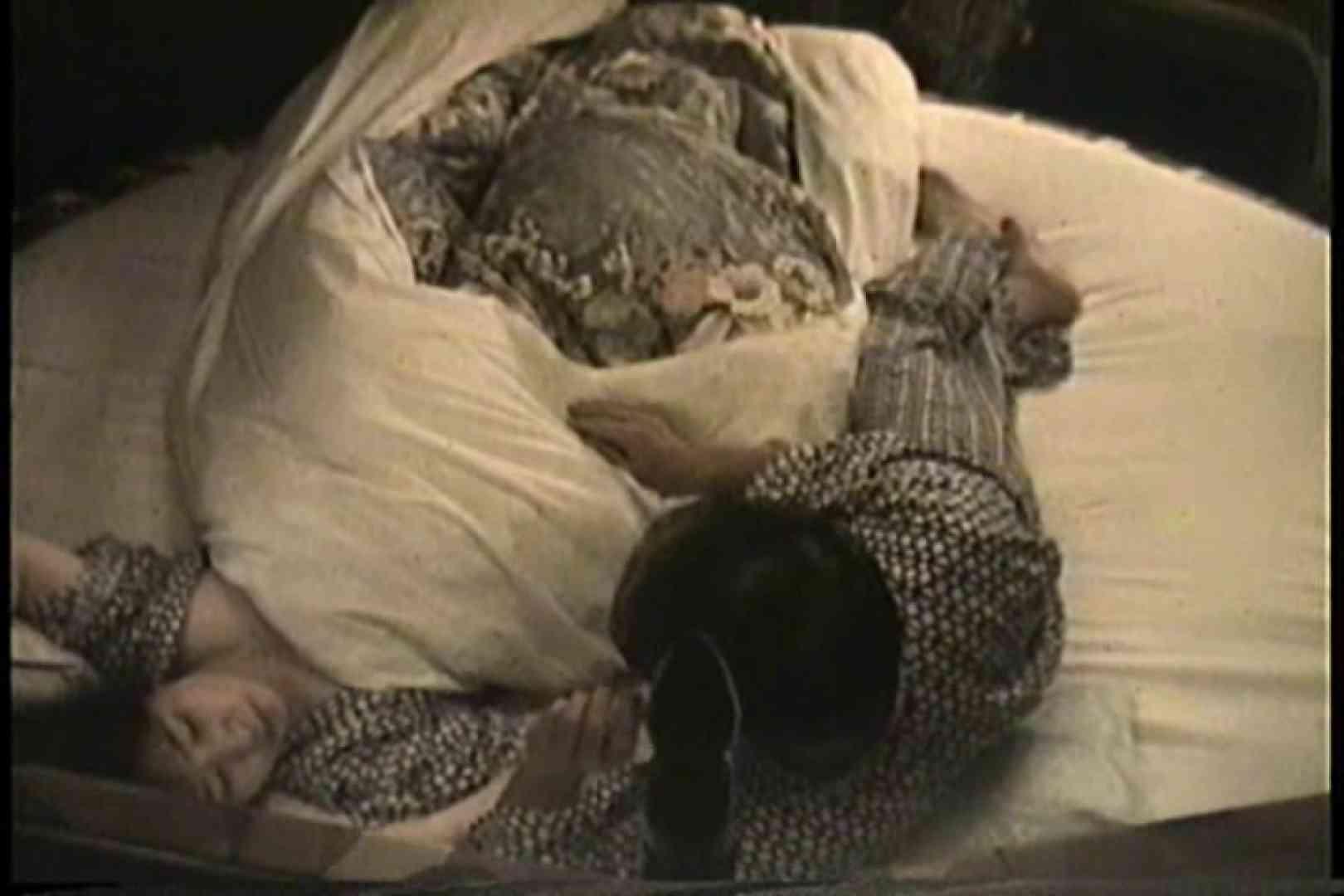 実録!ラブホテル~消し忘れ注意!昭和の色編~ vol.15 熟女のエロ動画 | 全裸  96PIX 89