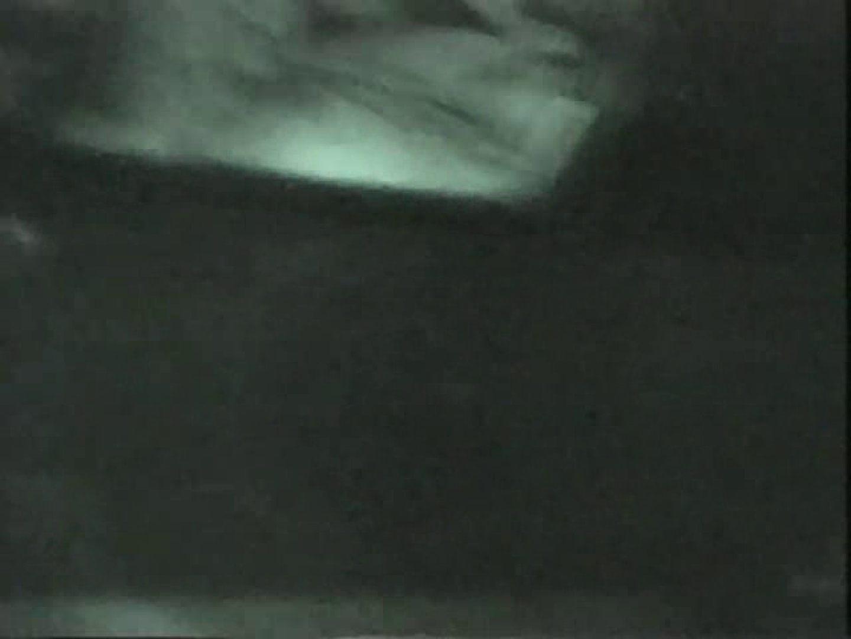 バットマンさんから独占入手!!無修正カーセックスvol.15 セックスエロ動画 アダルト動画キャプチャ 98PIX 10