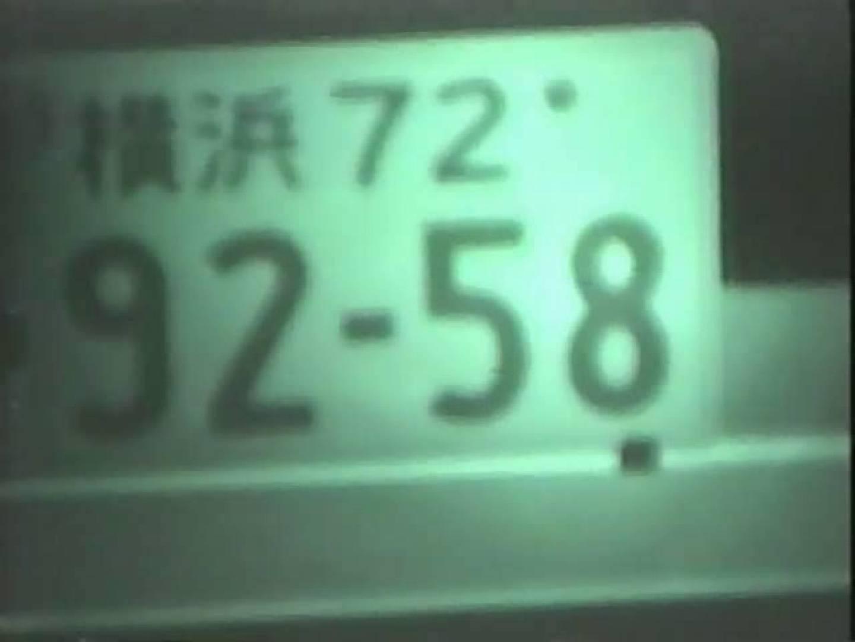 バットマンさんから独占入手!!無修正カーセックスvol.15 赤外線 盗撮動画紹介 98PIX 27