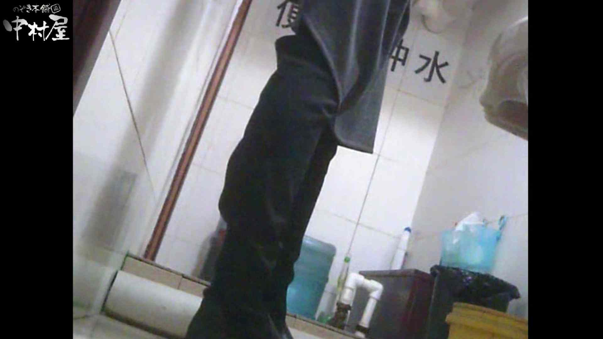 李さんの盗撮日記 Vol.08 盗撮シリーズ  80PIX 36