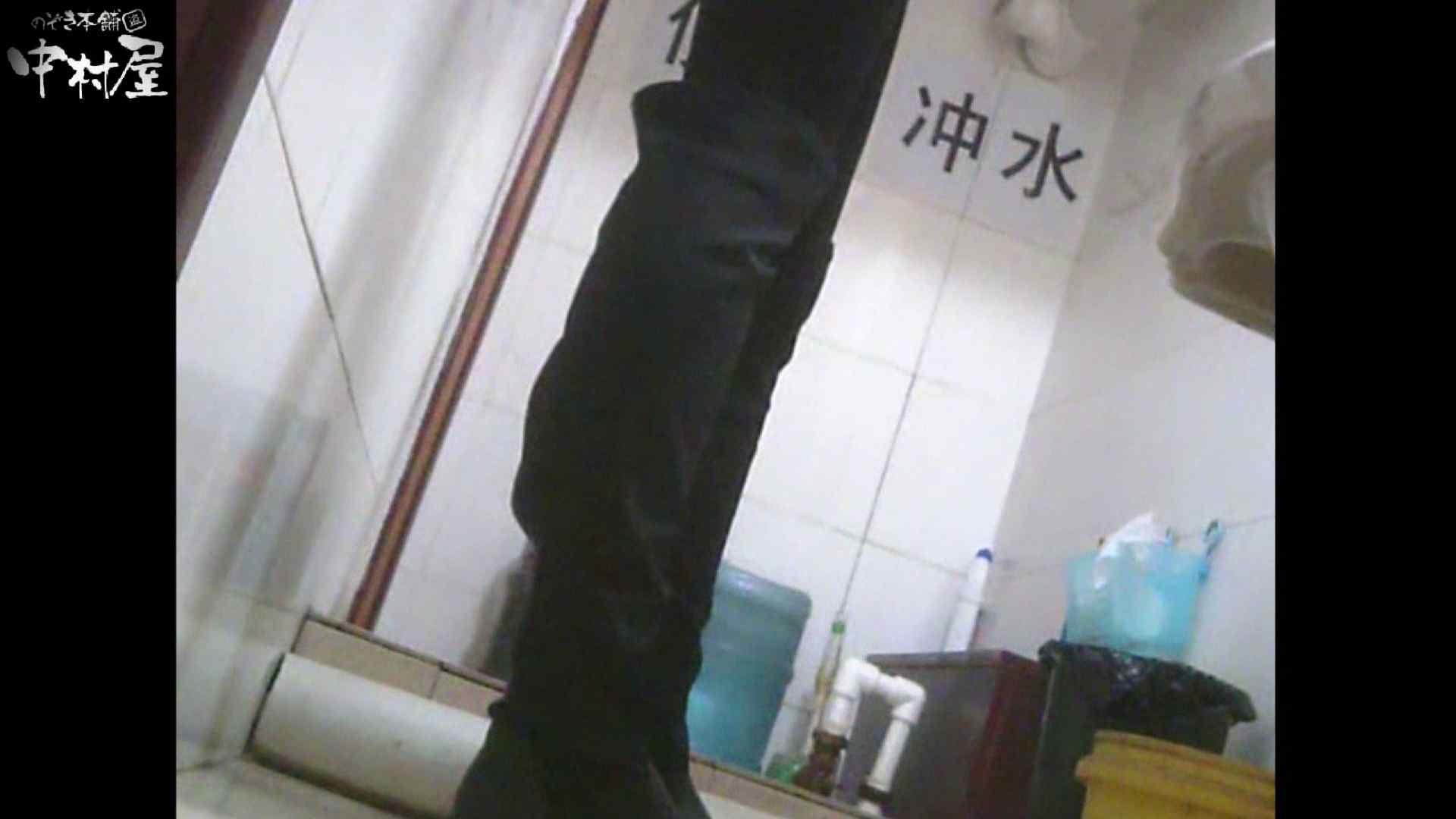 李さんの盗撮日記 Vol.08 盗撮シリーズ   トイレ  80PIX 41