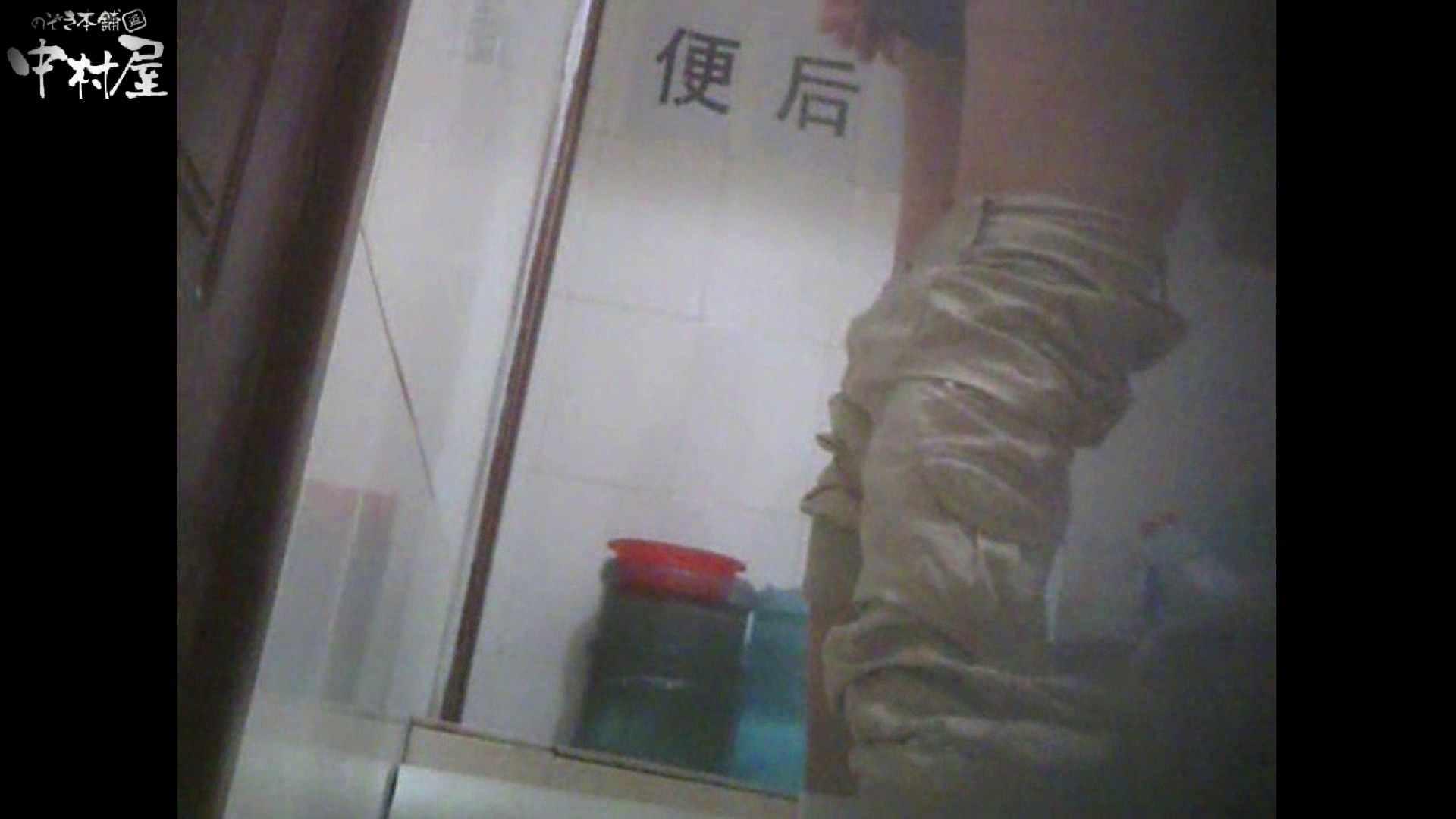 李さんの盗撮日記 Vol.08 ギャルのエロ動画 オメコ無修正動画無料 80PIX 54