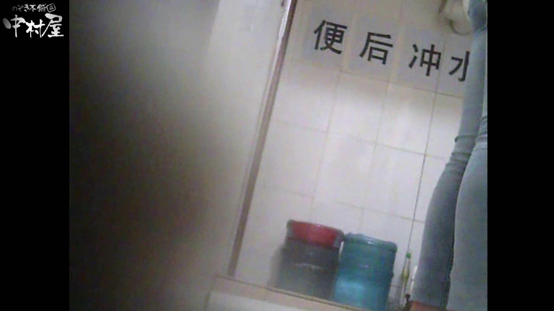 李さんの盗撮日記 Vol.08 和式 SEX無修正画像 80PIX 75