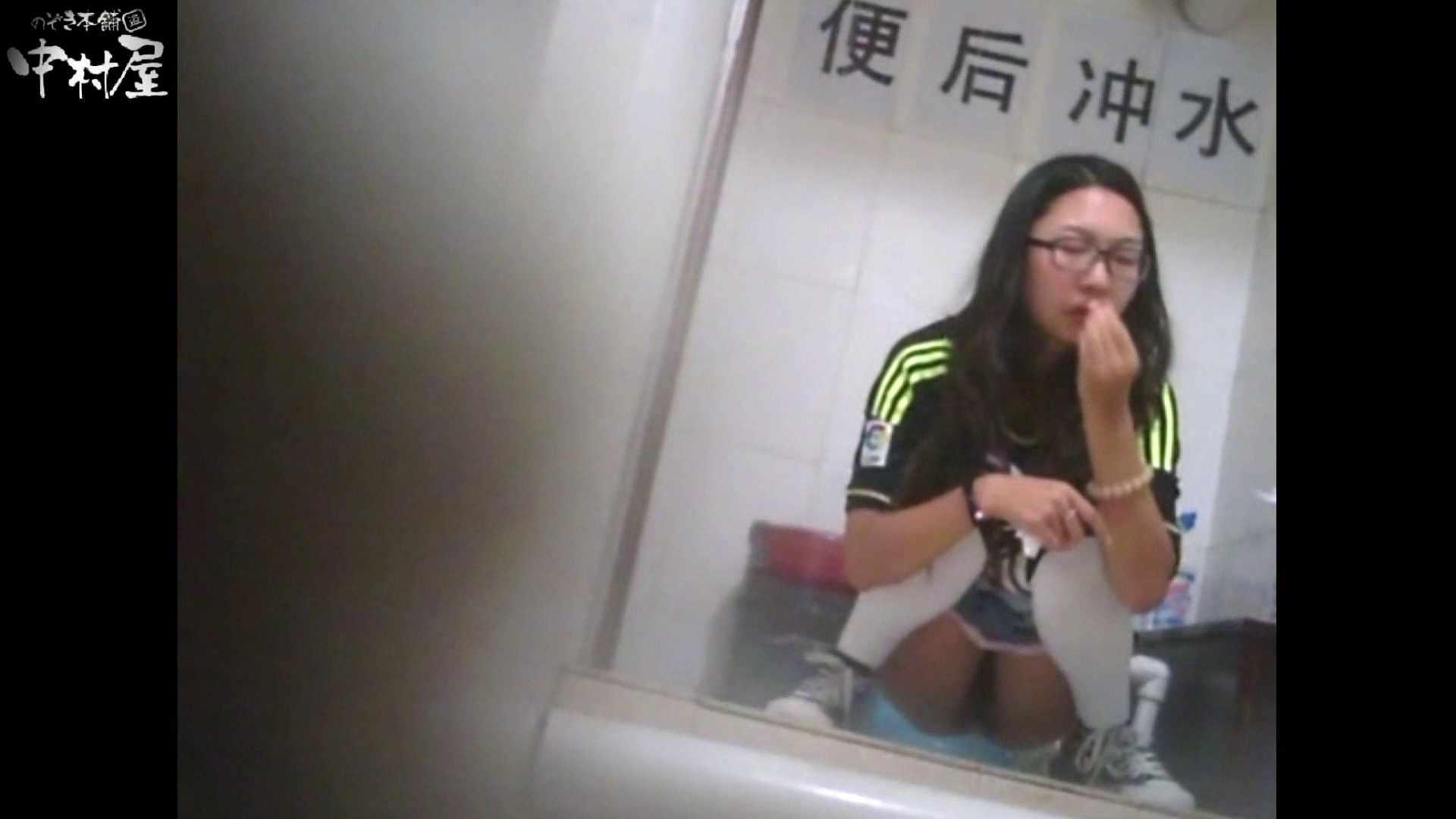 李さんの盗撮日記 Vol.13 トイレ | ギャルのエロ動画 盗撮 93PIX 5