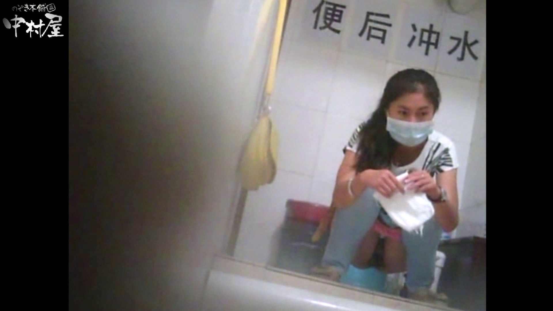李さんの盗撮日記 Vol.13 トイレ | ギャルのエロ動画 盗撮 93PIX 9