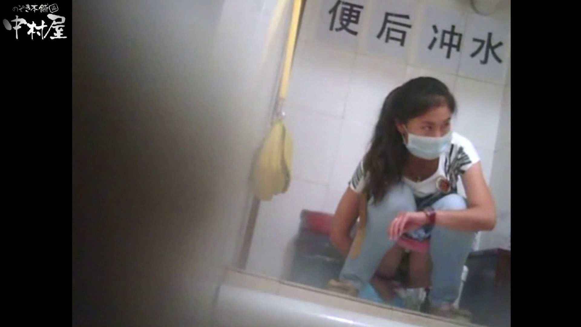李さんの盗撮日記 Vol.13 トイレ 盗撮 93PIX 12