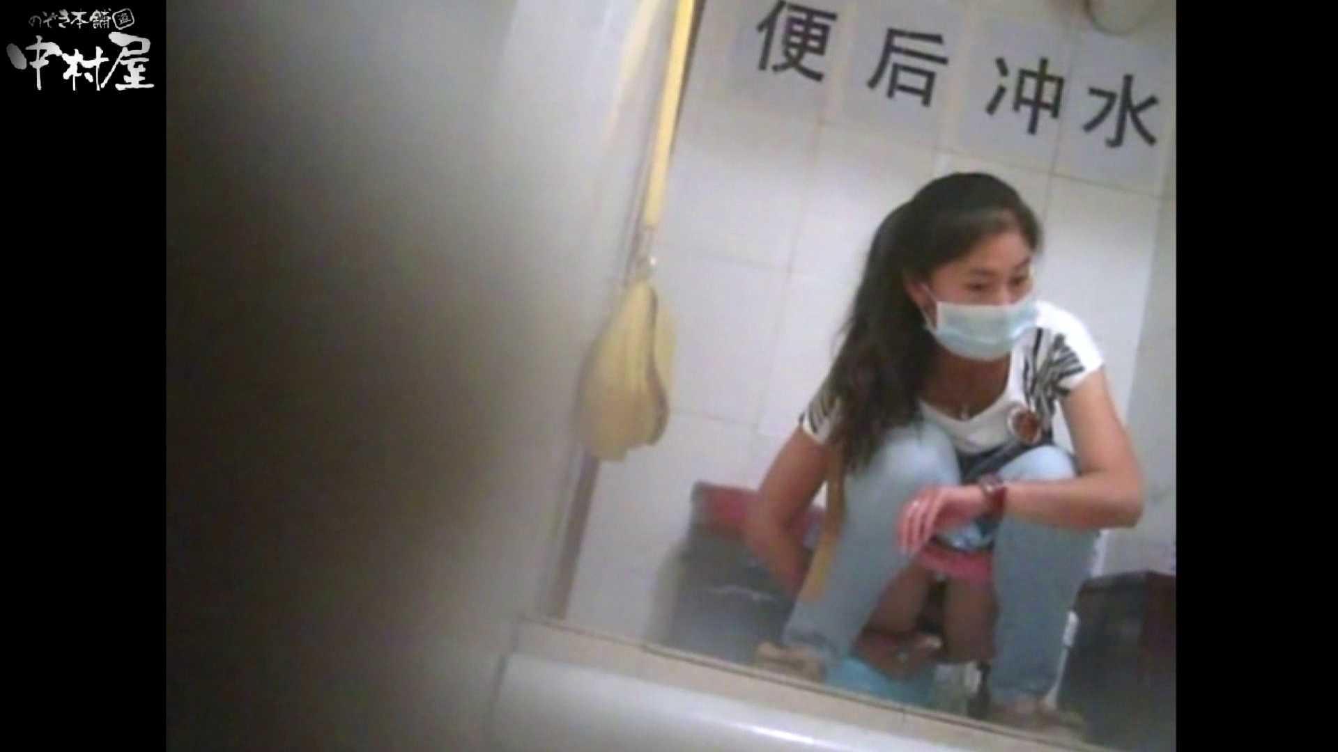 李さんの盗撮日記 Vol.13 トイレ | ギャルのエロ動画 盗撮 93PIX 13