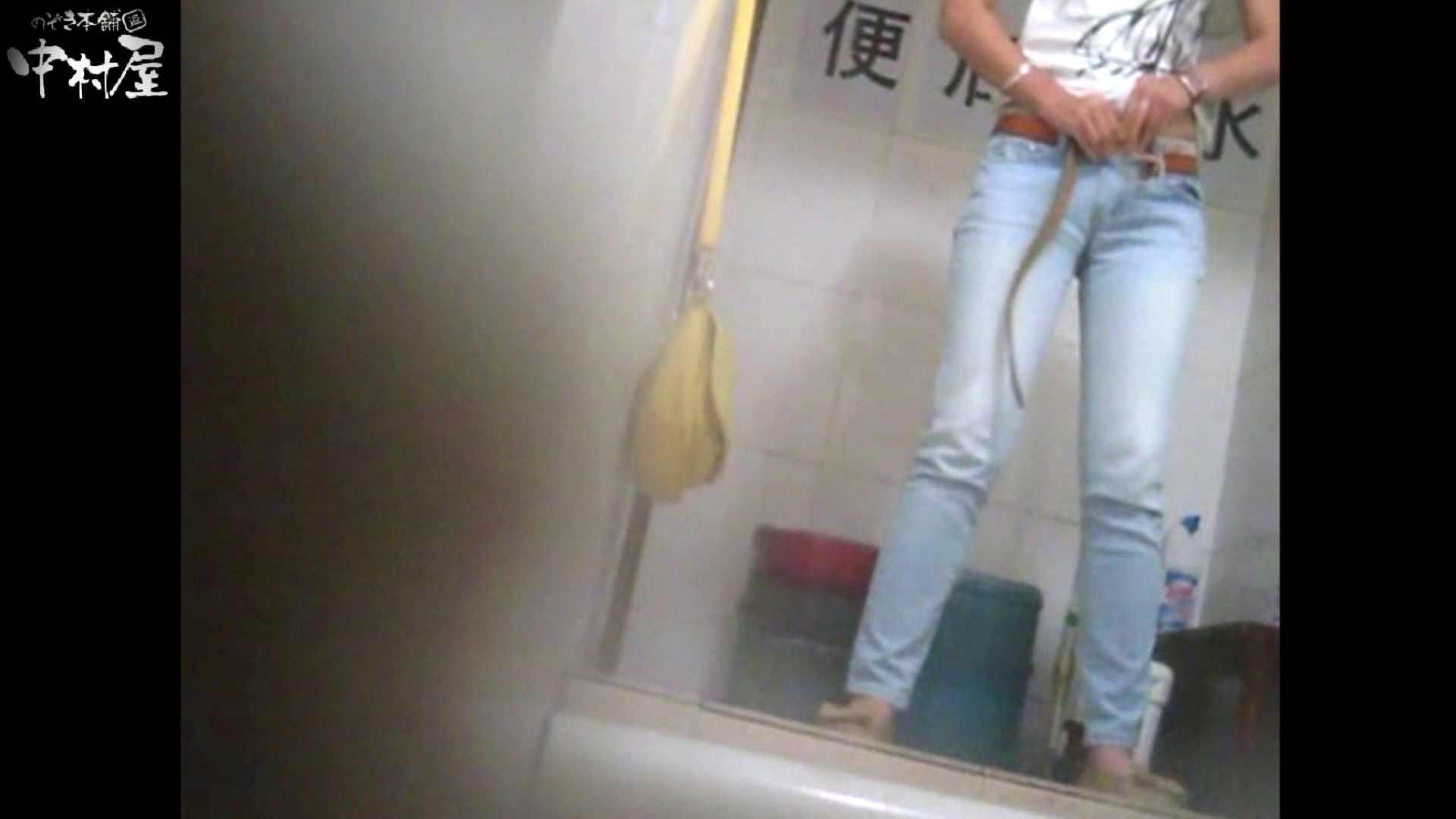 李さんの盗撮日記 Vol.13 トイレ | ギャルのエロ動画 盗撮 93PIX 17