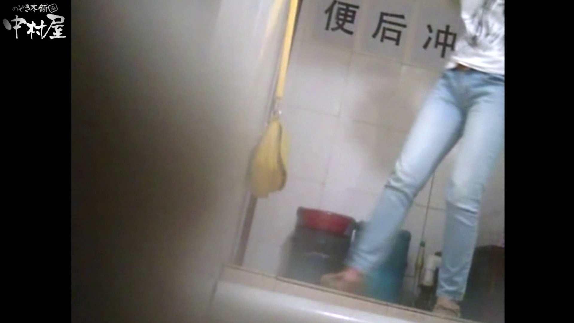 李さんの盗撮日記 Vol.13 トイレ 盗撮 93PIX 20