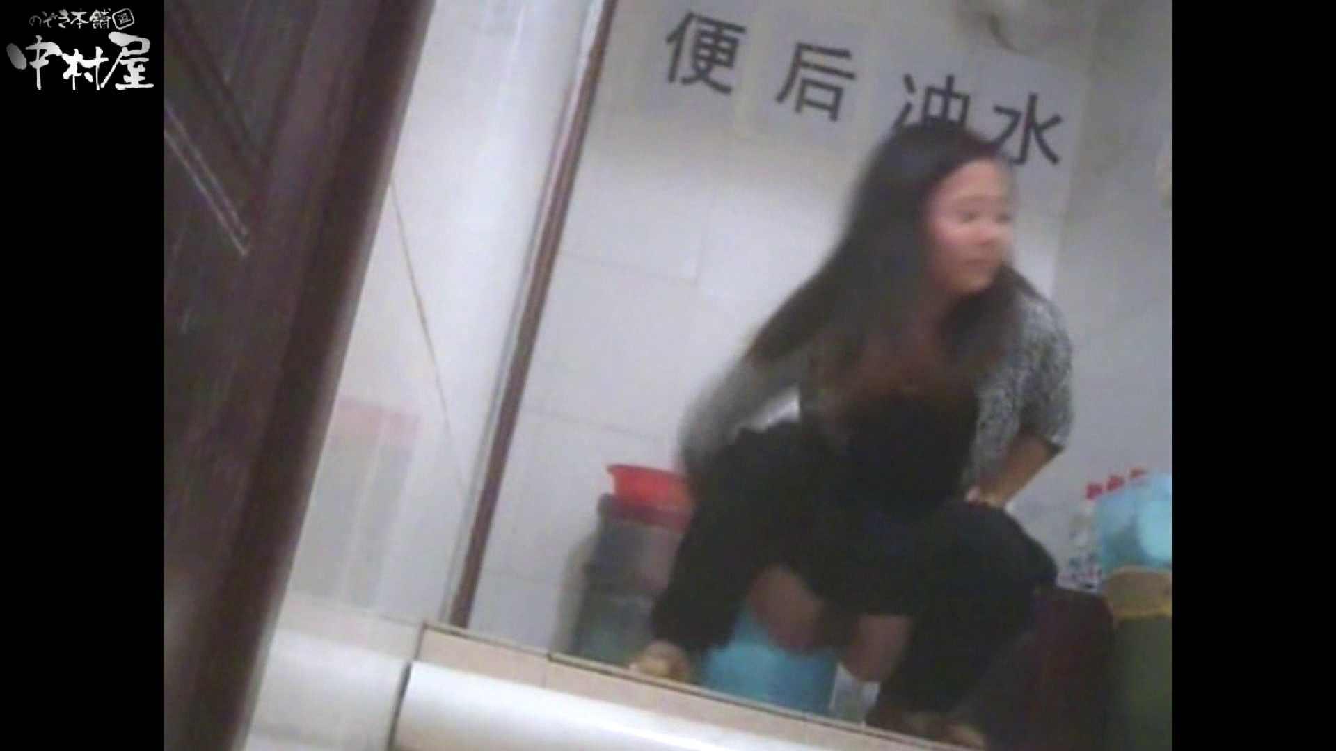 李さんの盗撮日記 Vol.13 トイレ | ギャルのエロ動画 盗撮 93PIX 37