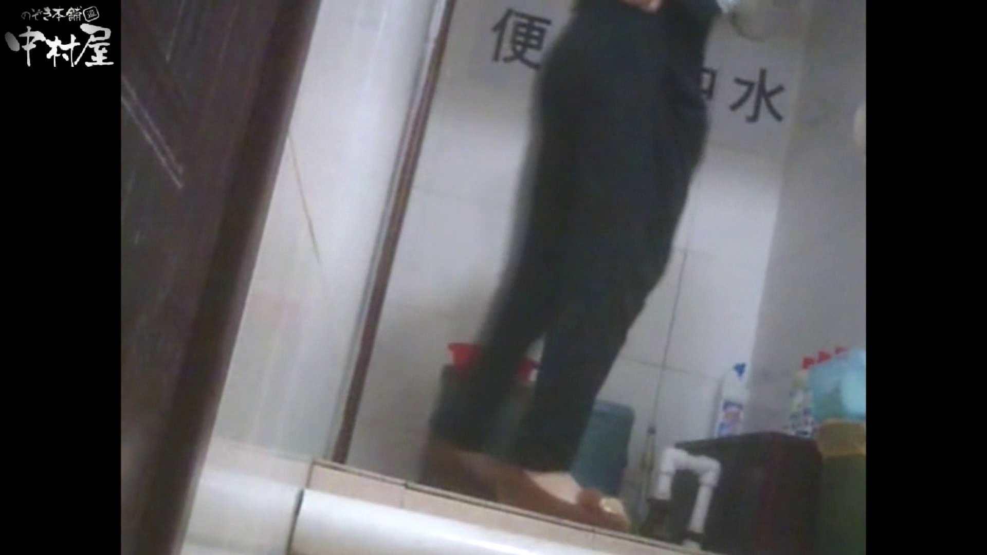 李さんの盗撮日記 Vol.13 盗撮シリーズ おまんこ無修正動画無料 93PIX 38
