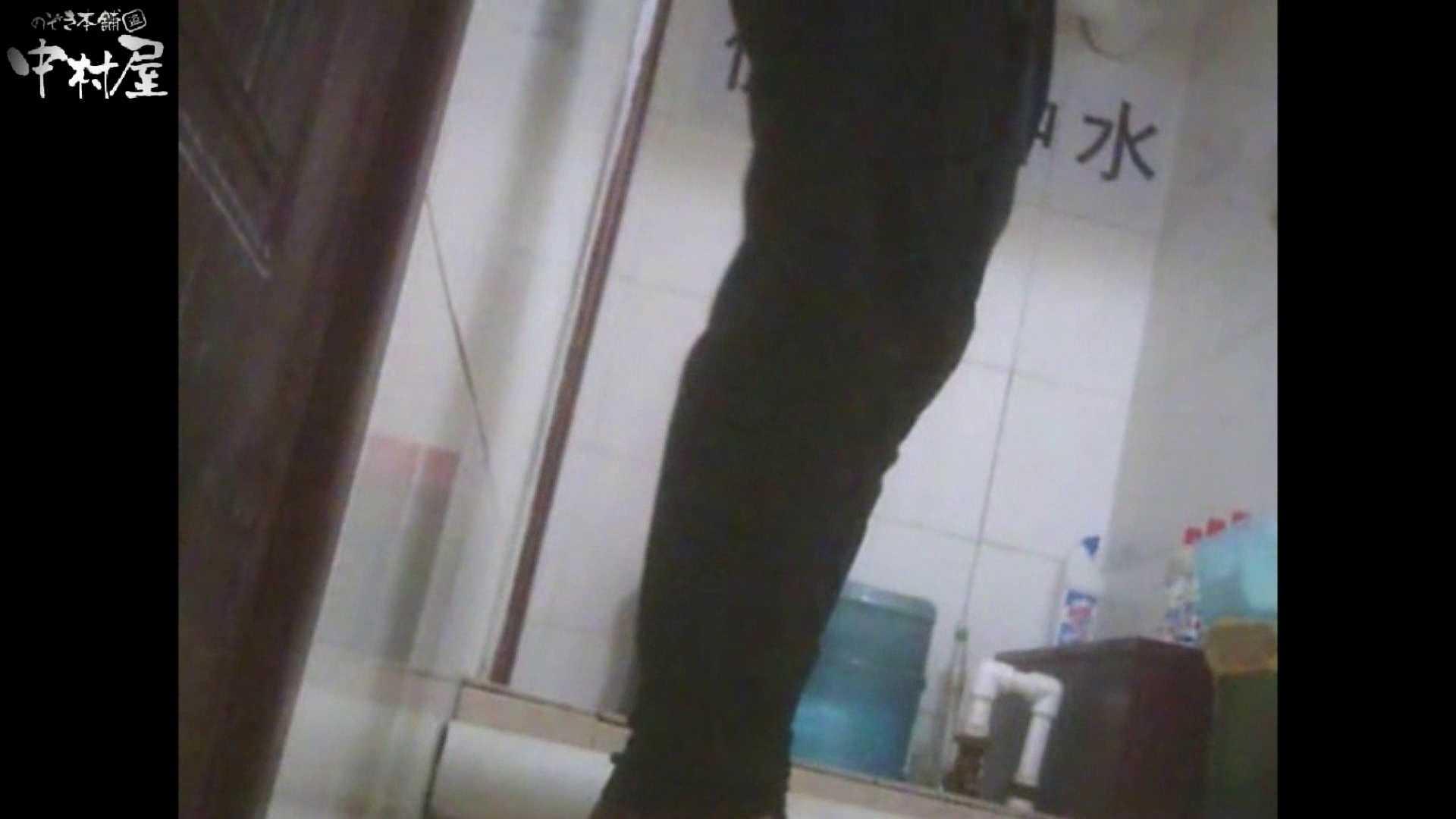 李さんの盗撮日記 Vol.13 トイレ | ギャルのエロ動画 盗撮 93PIX 41